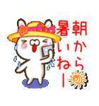 うさこの夏(個別スタンプ:03)