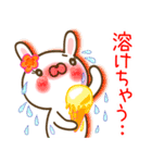 うさこの夏(個別スタンプ:08)