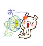 うさこの夏(個別スタンプ:16)