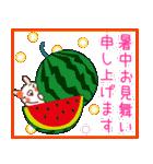 うさこの夏(個別スタンプ:29)