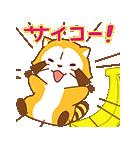 フルーツラスカル☆ ポップアップスタンプ(個別スタンプ:01)