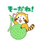 フルーツラスカル☆ ポップアップスタンプ(個別スタンプ:02)