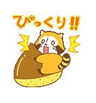 フルーツラスカル☆ ポップアップスタンプ(個別スタンプ:03)