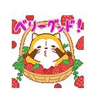フルーツラスカル☆ ポップアップスタンプ(個別スタンプ:04)