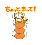 フルーツラスカル☆ ポップアップスタンプ(個別スタンプ:05)