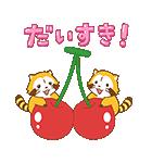 フルーツラスカル☆ ポップアップスタンプ(個別スタンプ:06)