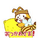 フルーツラスカル☆ ポップアップスタンプ(個別スタンプ:07)