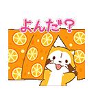 フルーツラスカル☆ ポップアップスタンプ(個別スタンプ:09)