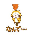 フルーツラスカル☆ ポップアップスタンプ(個別スタンプ:10)