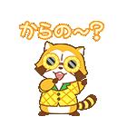 フルーツラスカル☆ ポップアップスタンプ(個別スタンプ:11)