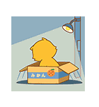 フルーツラスカル☆ ポップアップスタンプ(個別スタンプ:14)