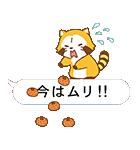 フルーツラスカル☆ ポップアップスタンプ(個別スタンプ:16)
