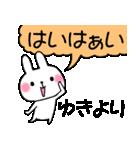 ★ゆき★が使う専用スタンプ(個別スタンプ:02)