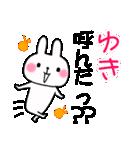 ★ゆき★が使う専用スタンプ(個別スタンプ:09)