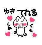 ★ゆき★が使う専用スタンプ(個別スタンプ:18)