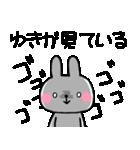 ★ゆき★が使う専用スタンプ(個別スタンプ:19)