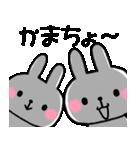 ★ゆき★が使う専用スタンプ(個別スタンプ:20)