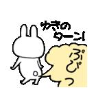 ★ゆき★が使う専用スタンプ(個別スタンプ:21)