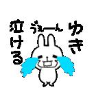 ★ゆき★が使う専用スタンプ(個別スタンプ:26)