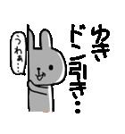 ★ゆき★が使う専用スタンプ(個別スタンプ:28)