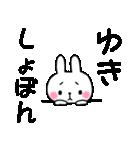★ゆき★が使う専用スタンプ(個別スタンプ:29)