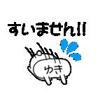 ★ゆき★が使う専用スタンプ(個別スタンプ:30)
