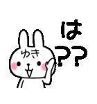 ★ゆき★が使う専用スタンプ(個別スタンプ:31)