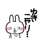 ★ゆき★が使う専用スタンプ(個別スタンプ:36)
