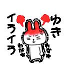 ★ゆき★が使う専用スタンプ(個別スタンプ:37)