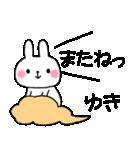 ★ゆき★が使う専用スタンプ(個別スタンプ:40)