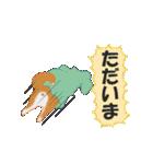 くつした柴ちゃん(個別スタンプ:8)