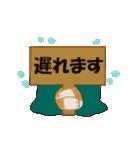 くつした柴ちゃん(個別スタンプ:35)