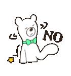 いつもシロクマ(個別スタンプ:02)