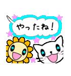 かわいい吹き出し 【キャット&フラワー】(個別スタンプ:01)