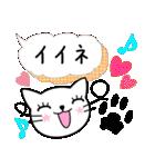 かわいい吹き出し 【キャット&フラワー】(個別スタンプ:02)