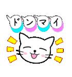 かわいい吹き出し 【キャット&フラワー】(個別スタンプ:03)