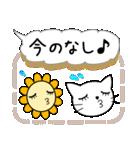 かわいい吹き出し 【キャット&フラワー】(個別スタンプ:04)