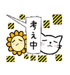 かわいい吹き出し 【キャット&フラワー】(個別スタンプ:05)