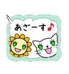 かわいい吹き出し 【キャット&フラワー】(個別スタンプ:07)