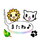 かわいい吹き出し 【キャット&フラワー】(個別スタンプ:08)