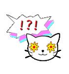かわいい吹き出し 【キャット&フラワー】(個別スタンプ:09)