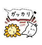 かわいい吹き出し 【キャット&フラワー】(個別スタンプ:12)