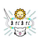 かわいい吹き出し 【キャット&フラワー】(個別スタンプ:14)