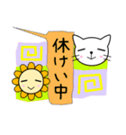 かわいい吹き出し 【キャット&フラワー】(個別スタンプ:15)