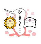かわいい吹き出し 【キャット&フラワー】(個別スタンプ:16)