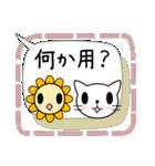 かわいい吹き出し 【キャット&フラワー】(個別スタンプ:21)