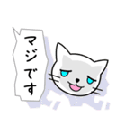 かわいい吹き出し 【キャット&フラワー】(個別スタンプ:23)