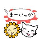 かわいい吹き出し 【キャット&フラワー】(個別スタンプ:27)
