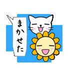 かわいい吹き出し 【キャット&フラワー】(個別スタンプ:31)