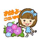 かわいい日常 3(個別スタンプ:02)